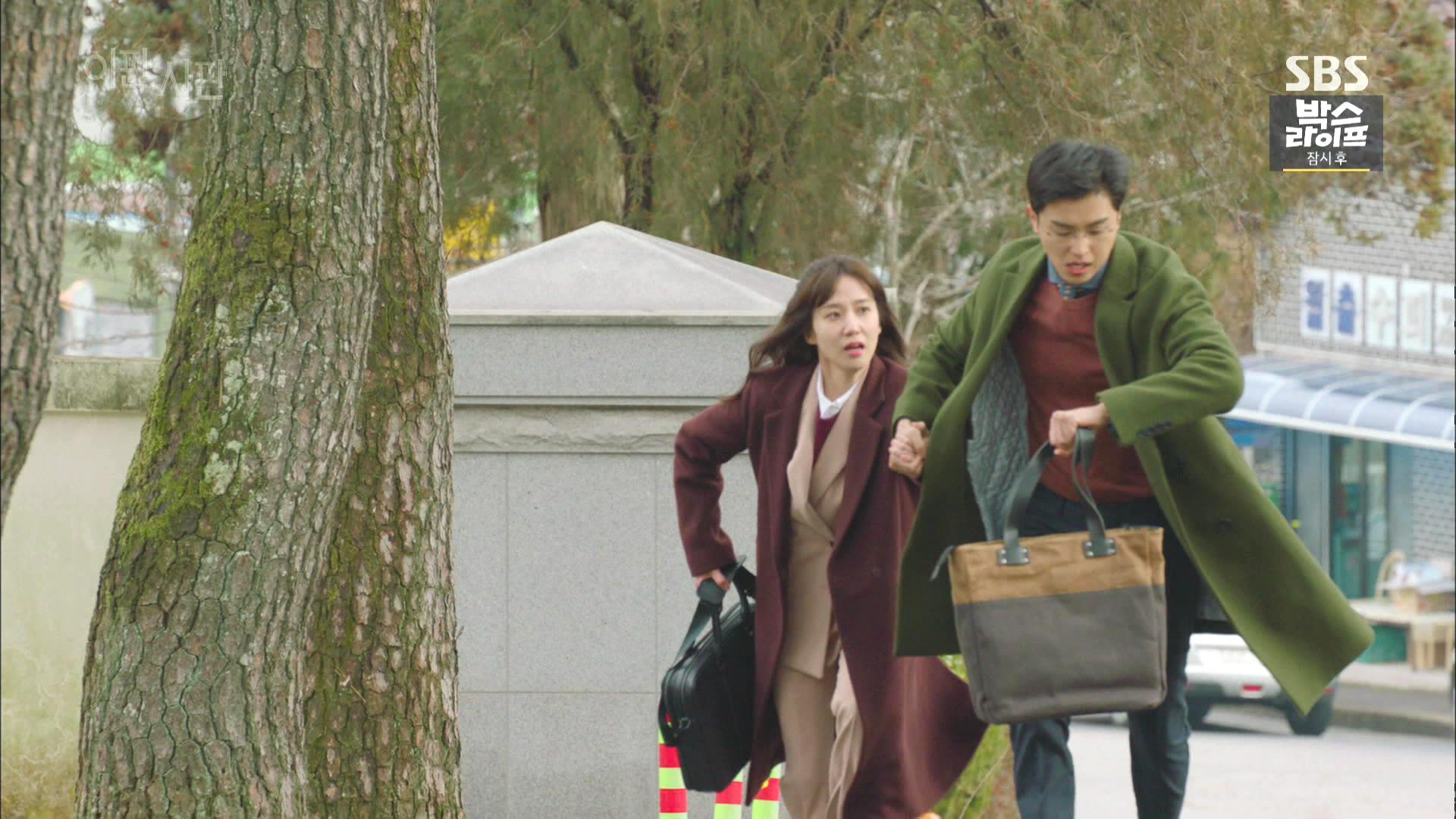 By Photo Congress || Judge Vs Judge Korean Drama Watch Online